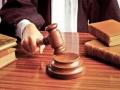 DNA: Trimitere in judecata pentru abuz in serviciu, prejudiciu 200.000 euro
