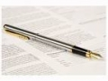 UNBR: Propunerea legislativa privind unele masuri pentru degrevarea instantelor judecatoresti,