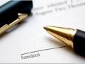 UNBR: Tarif minim pentru inregistrarea de catre avocati a avizelor in AERGRM