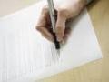 Propunerle CSM de modificare a legislatiei penale in vigoare si a Noului Cod penal