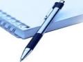 ANAF: Modificari ref. completarea vectorului fiscal