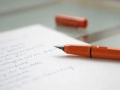 Propunerile Baroului Bucuresti pentru modificarea si completarea noilor coduri in materie penala
