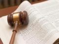 RIL admis: competenta functionala a tribunalelor in apelurile impotriva hotararilor pronuntate de judecatorii in contestatiile la executare