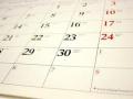 CSM a aprobat calendarul, tematica si bibliografia pentru Concursul de admitere la INM - septembrie 2019 – februarie 2020