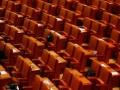 Parlamentul Romaniei a retras increderea Guvernului - Motiunea de cenzura din 10.10.2019 a fost adoptata.