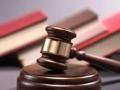 ICCJ: interdictia magistratilor si personalului asimilat de a beneficia de pensie de serviciu si indemnizatie nu se aplica in cazul condamnarilor pentru infractiuni savarsite anterior intrarii in vigoare a Legii 118/2004