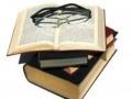 UNBR: Din februarie 2008, Barourile pot organiza examenul de definitivat in profesie 2008