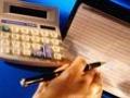 Legislatia privind taxa de prima inmatriculare ar putea fi modificata in ianuarie 2008