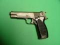 Detinerea ilegala de arme nu constituie pericol social