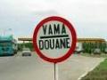 ANV pregateste noi masuri pentru descurajarea traficului cu tigari