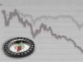 BVB ar putea aduce modificari ale conditiilor de listare si de mentinere a companiilor la Bursa