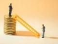 Legea privind salarizarea in anul 2011 a personalului platit din fonduri publice a fost publicata in MO