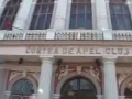 Curtea de Apel Cluj: Seminar cu tema