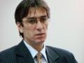 "Jud. Adrian-Toni Neacsu: ""Sistemul judiciar se afla in fata unor amenintari fara precedent"""