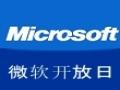 China a deschis o ancheta antimonopol impotriva Microsoft