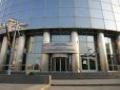 Directorii ONRC au fost revocati din functii