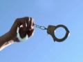 DNA: Arestare inspector Finante Publice Dambovita